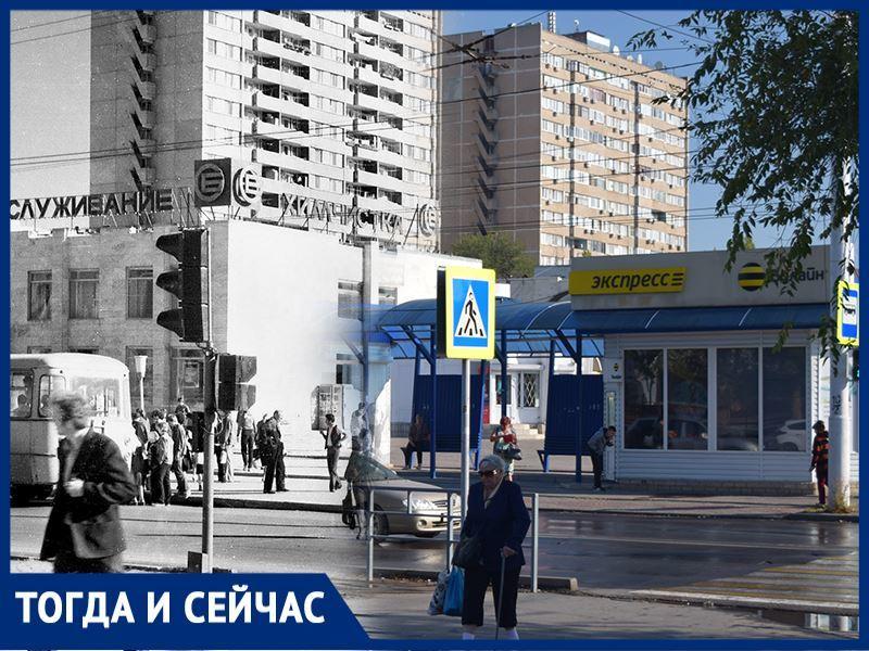 Волгодонск тогда и сейчас: час пик у Торгового центра 36 лет назад