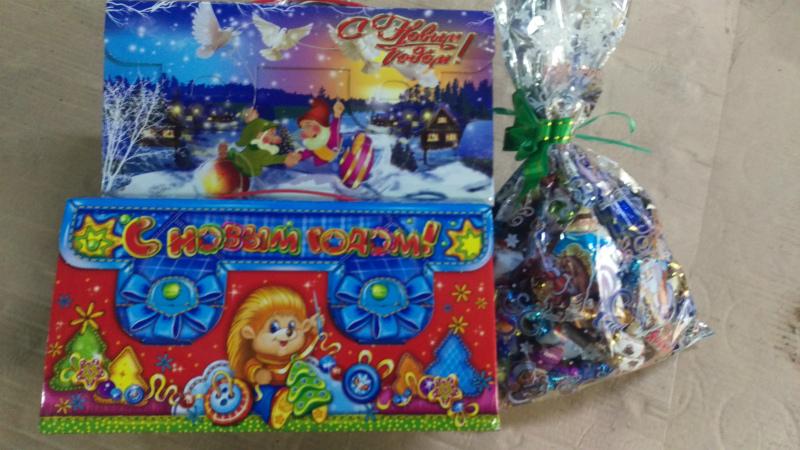 Оптовые цены на новогодние сладкие подарки в Волгодонске