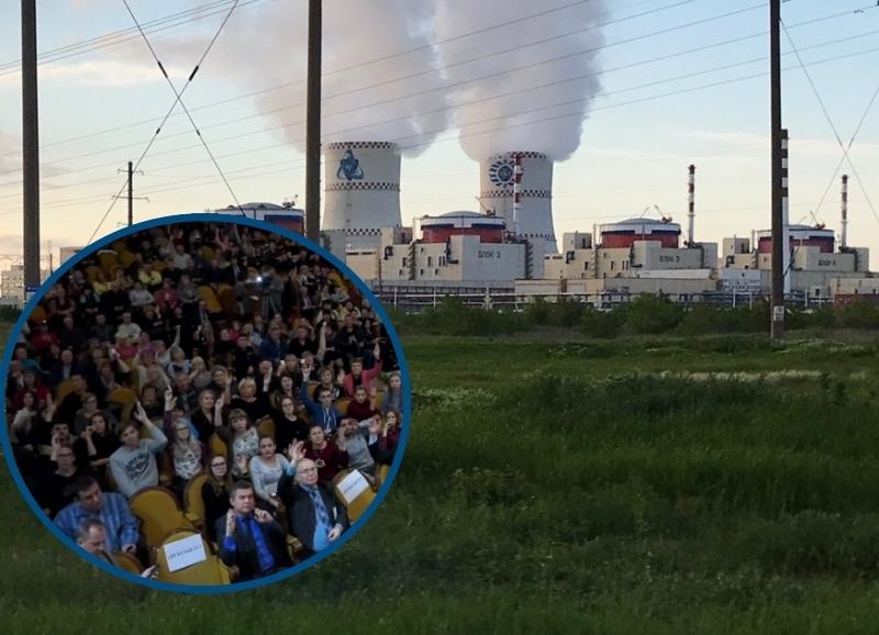 16 мая волгодонцы обсудят увеличение мощности на проблемном энергоблоке АЭС