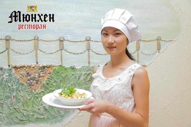 Овощное рагу для маленькой семьи приготовила Александра Ни