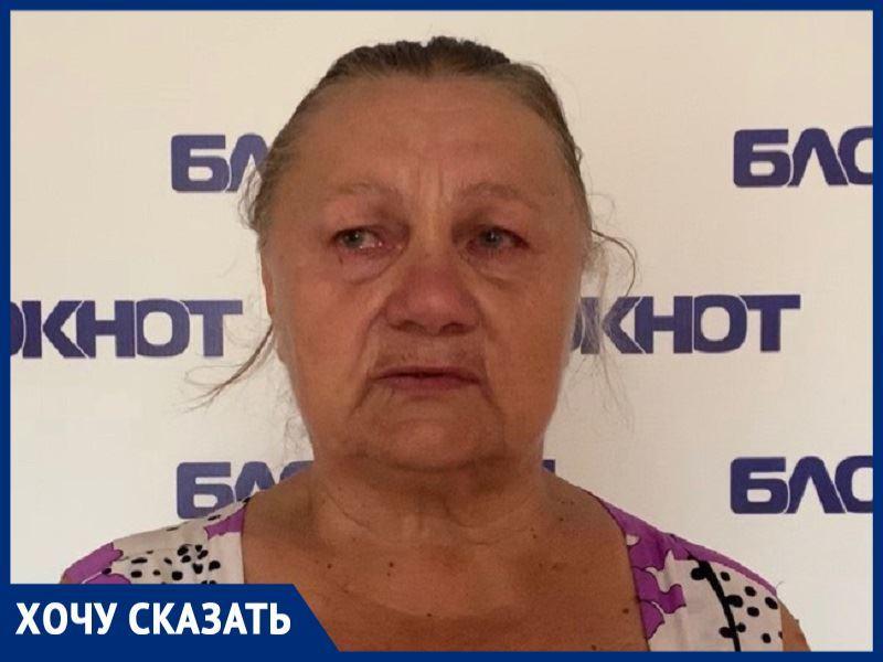Пенсионерка из Волгодонска живет на 2 тысячи рублей в месяц из-за долгов сына
