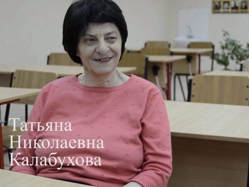 Волгодонск простился с одной из лучших учительниц города