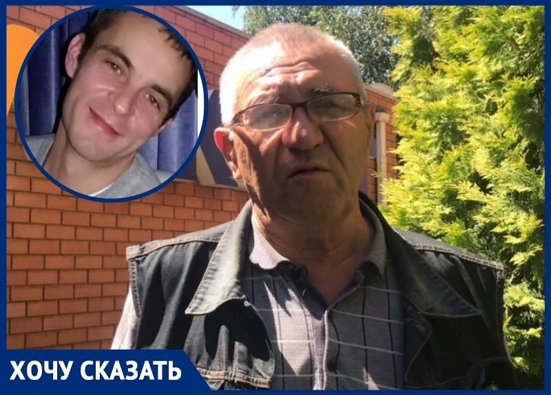 «Вышел за хлебом и пропал»: куда исчез 44-летний волгодонец Рустам Стрелов