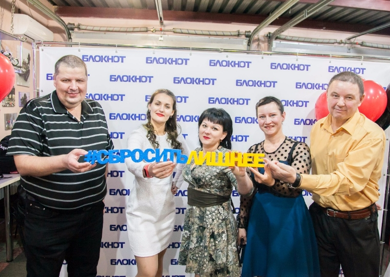 «Спасибо за новую жизнь»: финалисты «Сбросить лишнее» получили ценные призы