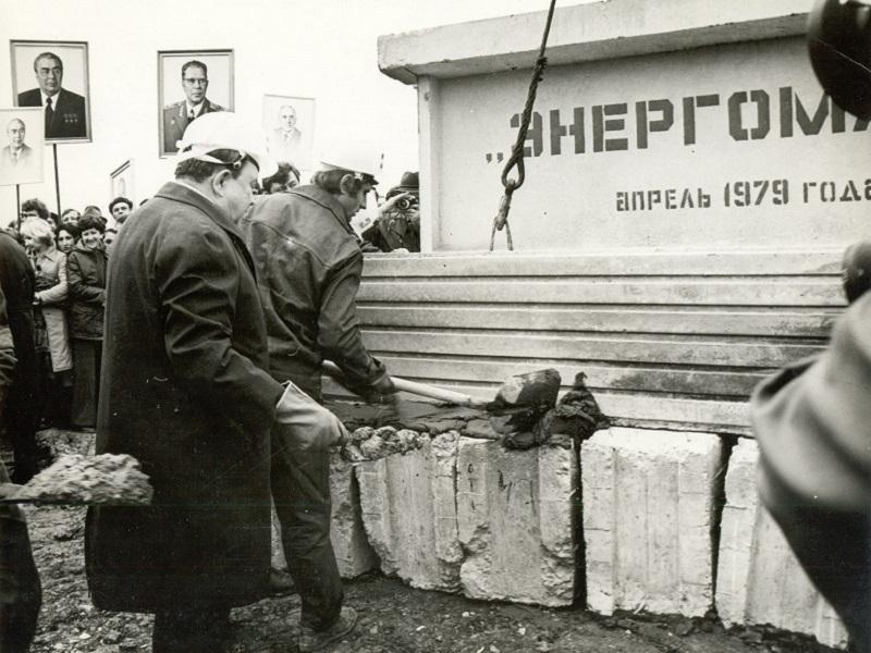 Календарь Волгодонска: 40 лет назад  началось строительство огромного завода «Энергомаш»