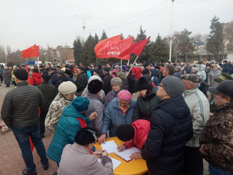 В Волгодонске под красными флагами прошел митинг против мусорной и пенсионной реформ