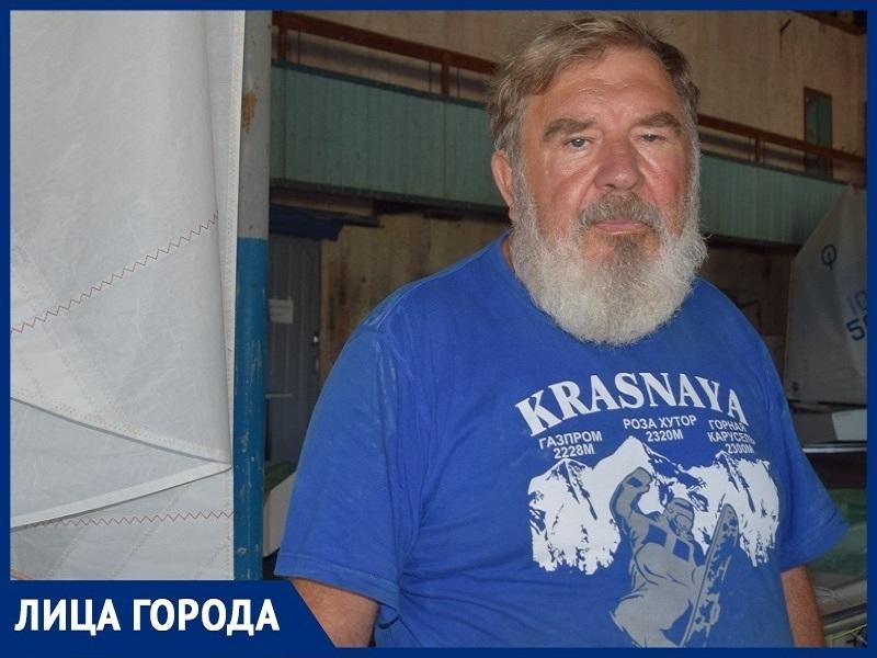 «Эпидемия холеры в Одессе дала толчок к развитию яхтенного спорта в Волгодонске»: Петр Коханов