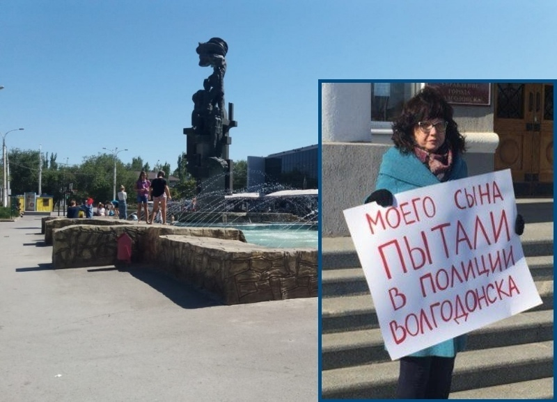 Массовый пикет против пыток в полиции состоится в Волгодонске