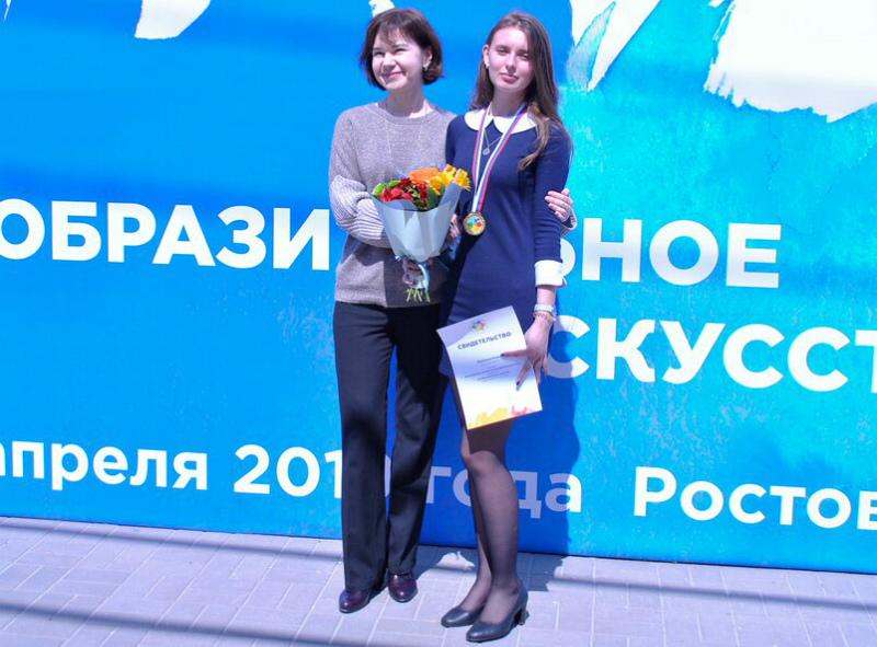 Выпускница детской художественной школы Волгодонска завоевала золотую медаль 18-х Дельфийских игр России