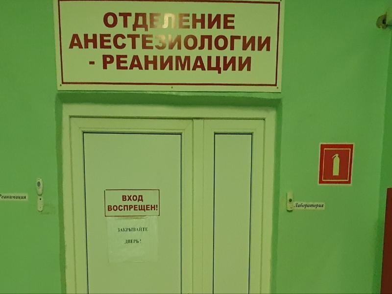 Волгодонские школьники попали в реанимацию, отравившись неизвестным веществом