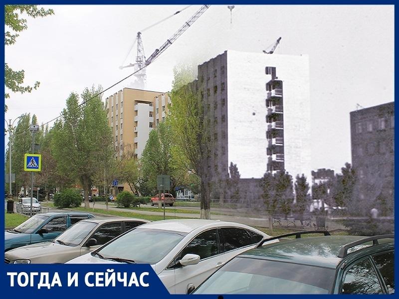 Волгодонск тогда и сейчас: строительство высотки на Ленина