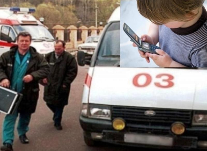 В Волгодонске дети терроризируют звонками скорую помощь