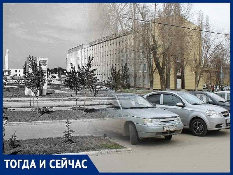 Волгодонск тогда и сейчас: первые годы первого института