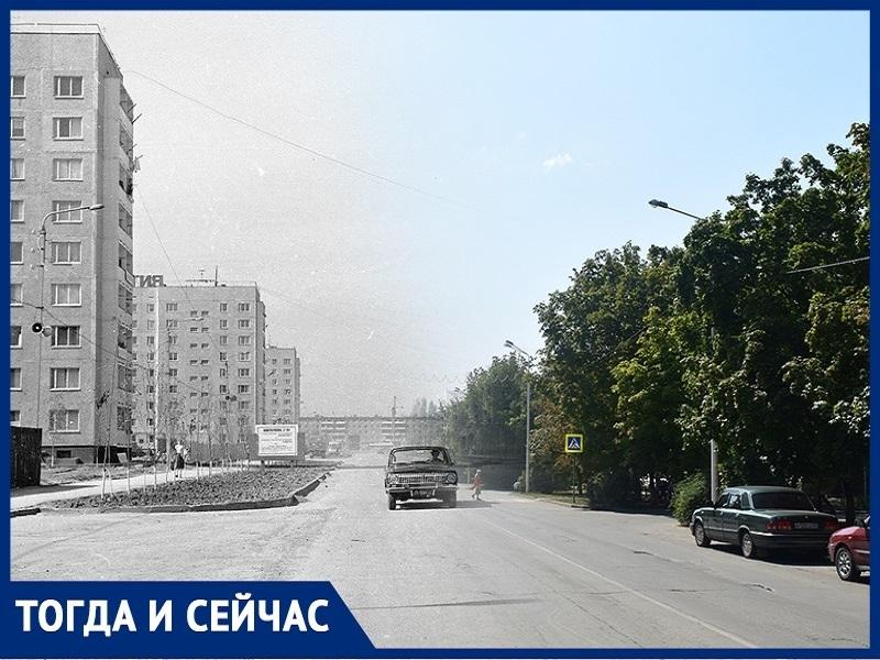 Волгодонск тогда и сейчас: улица, которую трудно узнать