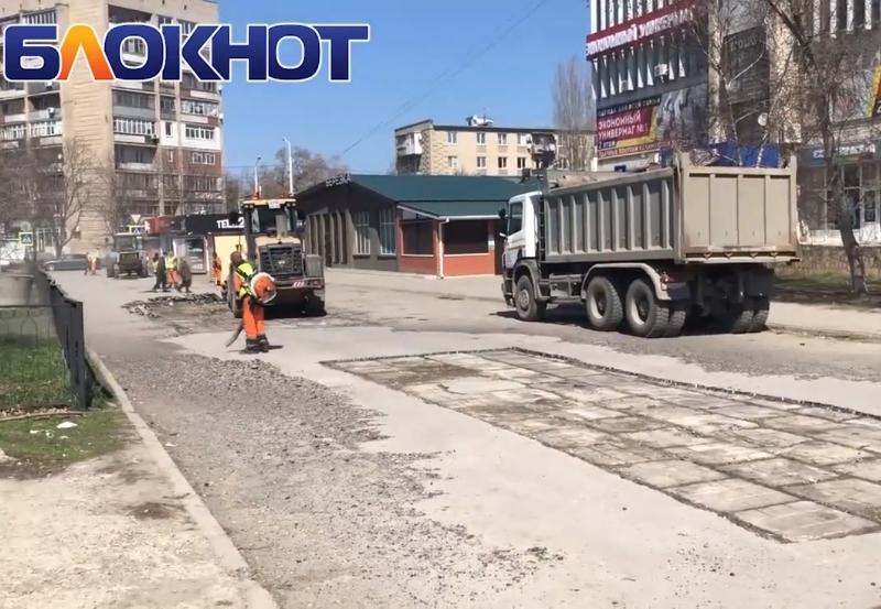 В Волгодонске перестелили часть многострадальной дороги возле «Радуги»