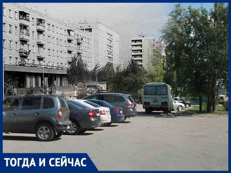 Волгодонск тогда и сейчас: улица Горького с нормальным асфальтом