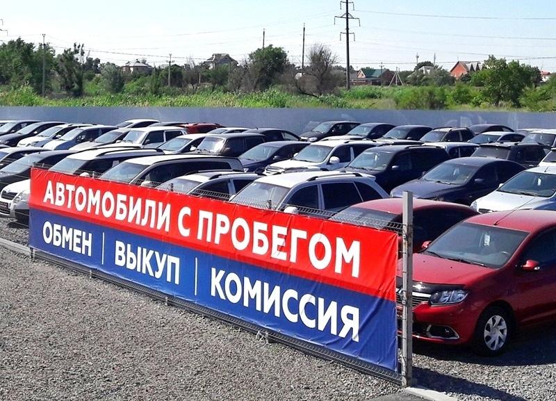 Большой выбор импортных и отечественных автомобилей с пробегом в «Регион Моторс»