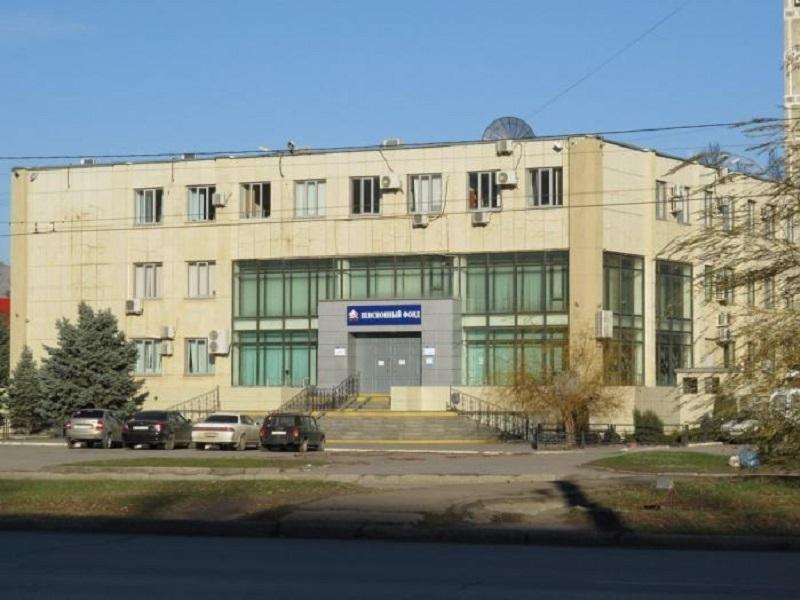 Пенсионный фонд в Волгодонске потратится на капитальный ремонт