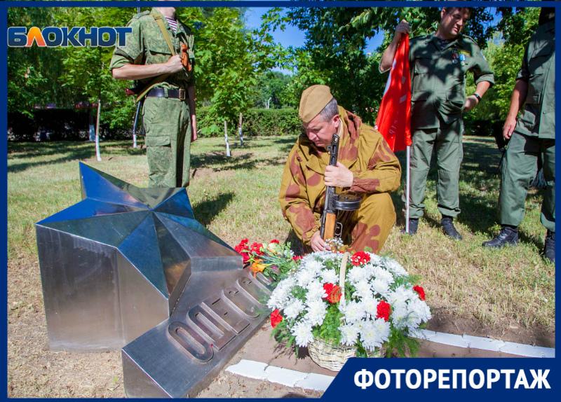 Жители Волгодонска почтили память всех погибших в Великой Отечественной  войне