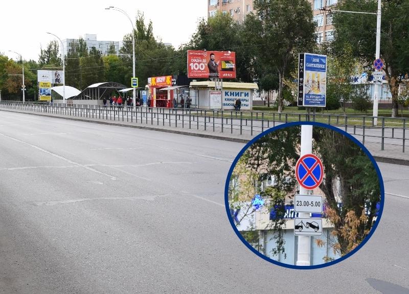 В начале проспекта Строителей теперь запрещена остановка в ночное время