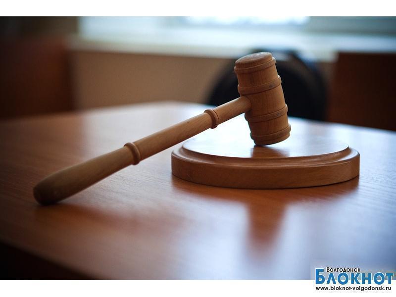 За изнасилование несовершеннолетней жителю Волгодонска почти пять лет придется провести в колонии