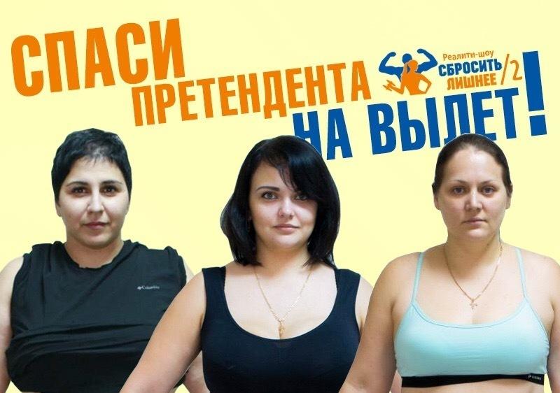 Ольга Орлова может покинуть «Дом 2»