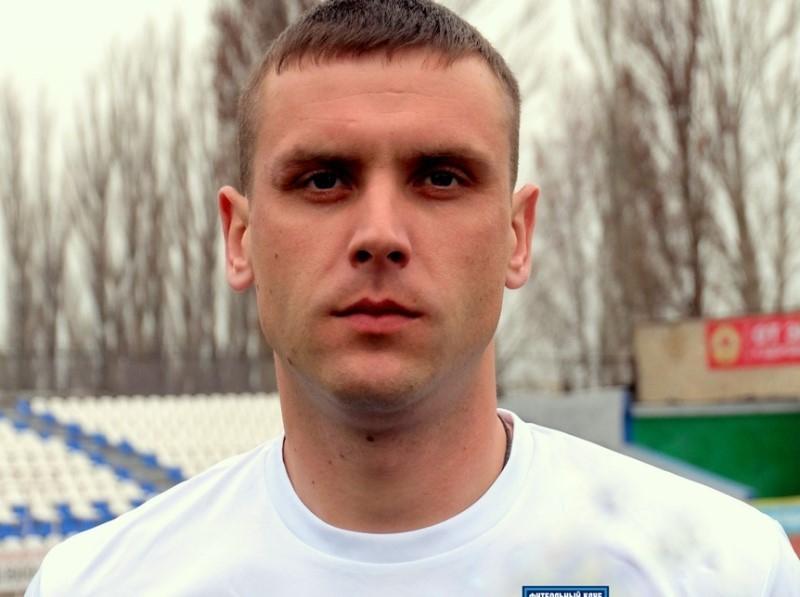 Экс-игрок ФК «Волгодонск» присоединится к новому городскому футбольному клубу