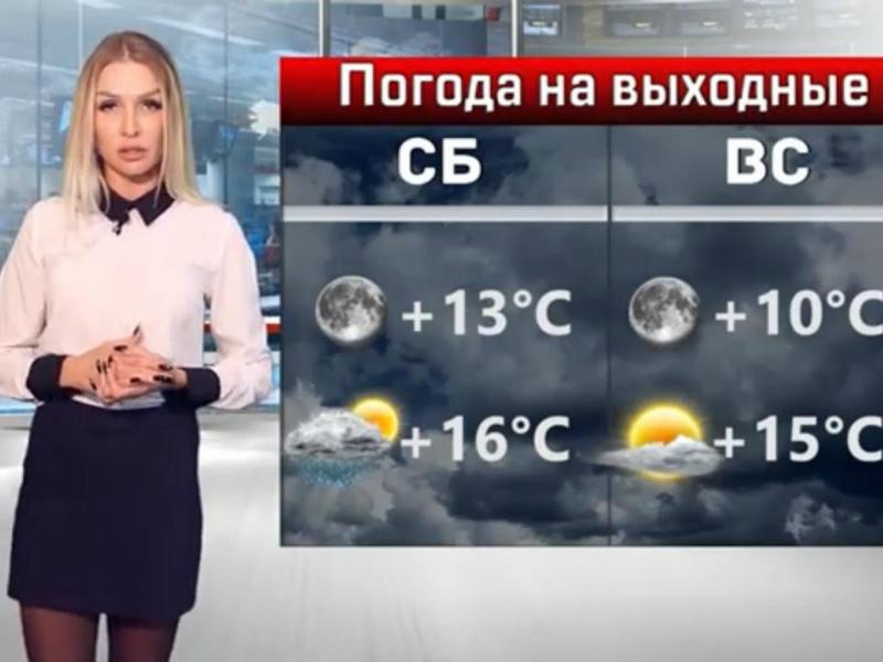Осень пришла в Волгодонск