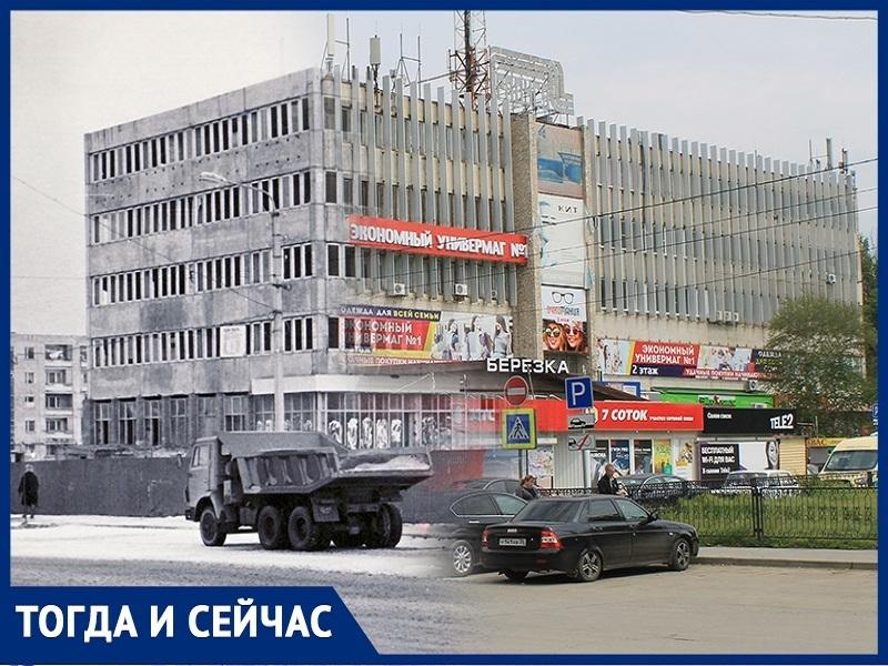 Волгодонск тогда и сейчас: строится «Радуга»