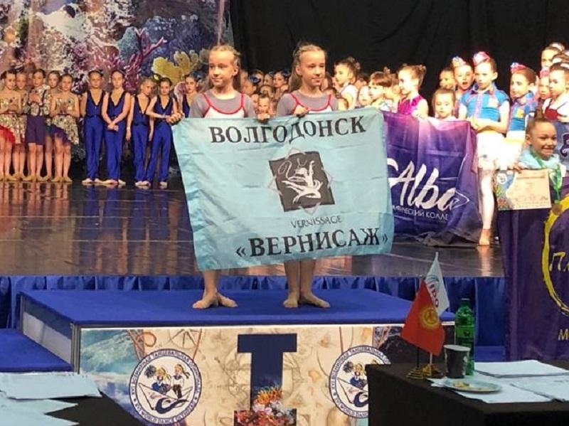 Маленькие волгодончанки потрясающе выступили на Всемирной Танцевальной Олимпиаде в Москве