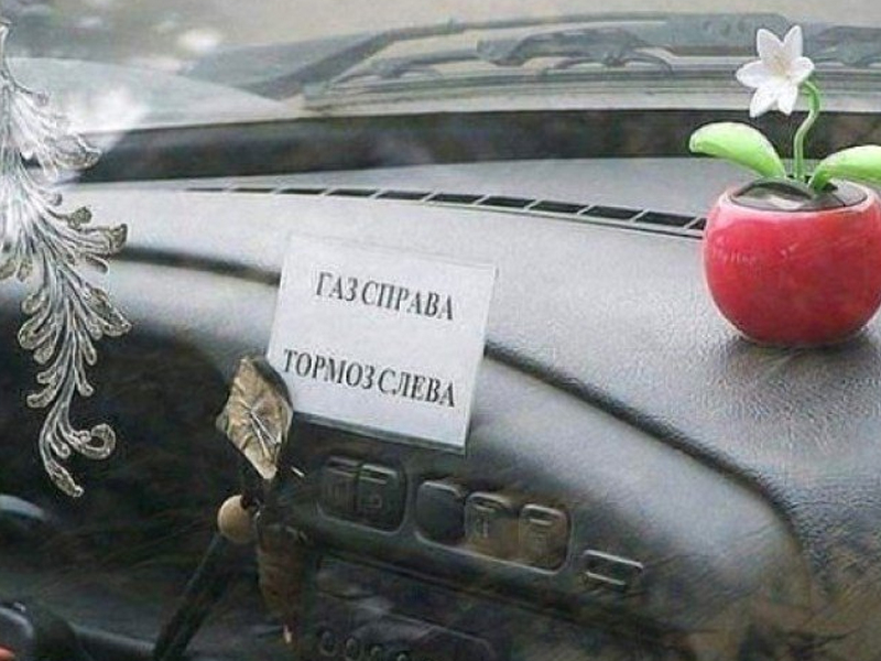 Как не прославиться «чайником» на дороге и не заставлять «кипеть» участников движения в Волгодонске