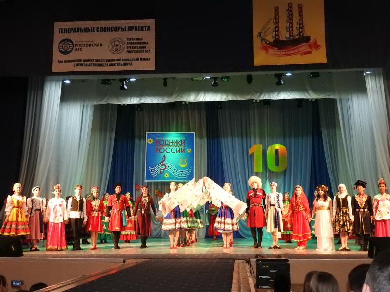 Многонациональным хороводом дружбы завершился праздник «Родники России» в Волгодонске