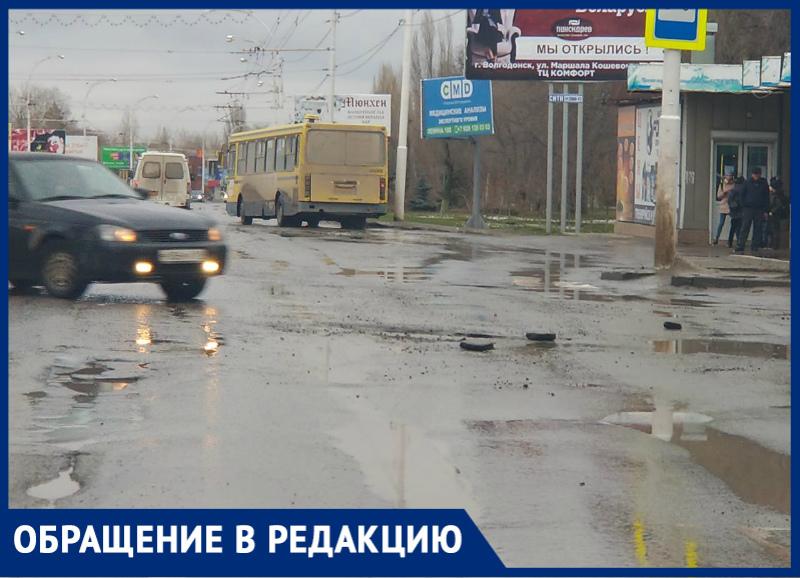 Разбросанные куски асфальта на перекрестке в Волгодонске представляют опасность для водителей