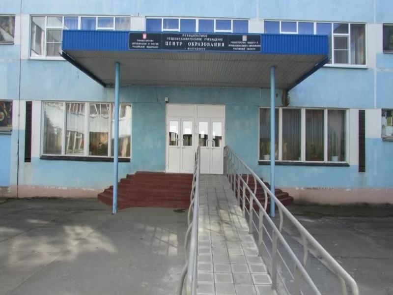 Волгодонская средняя школа «Центр образования» получила казачий статус