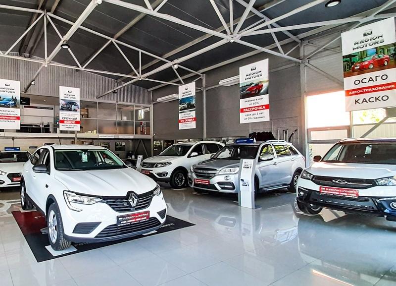 Приобретайте новые и авто с пробегом на выгодных условиях в «Регион Моторс»