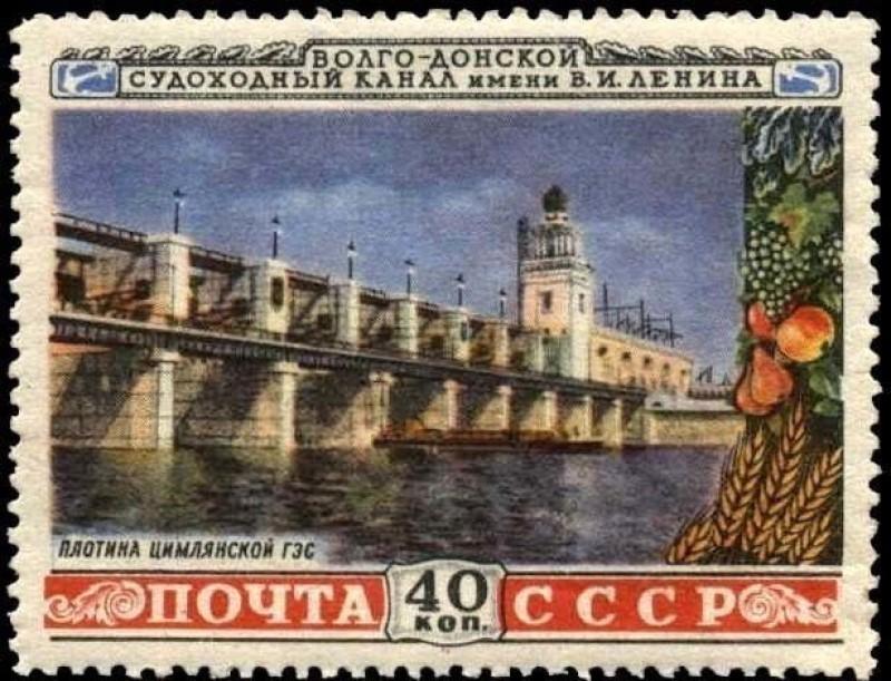 67 лет назад в эти дни начала работу Цимлянская ГЭС
