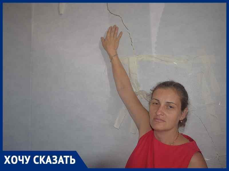 Жительница Волгодонска пожаловалась на трещины в стенах новостройки