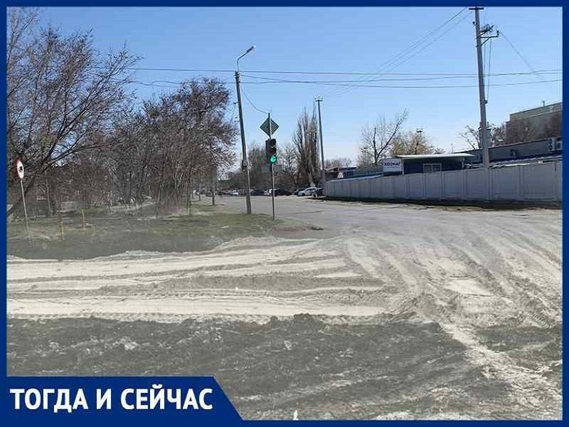 Волгодонск тогда и сейчас: очень грязная Степная