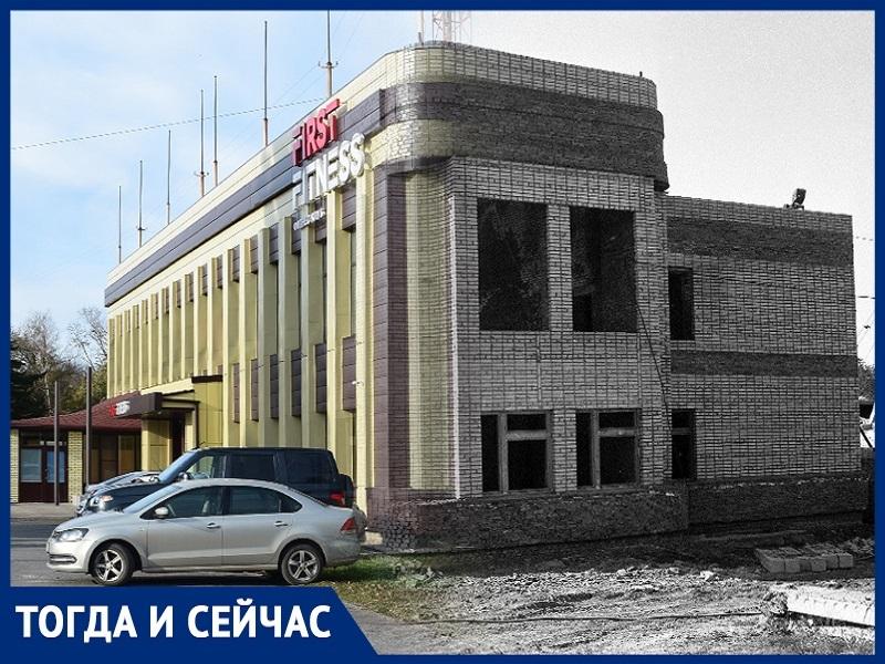 Волгодонск тогда и сейчас: спорткомплекс  «Строитель» до бассейна