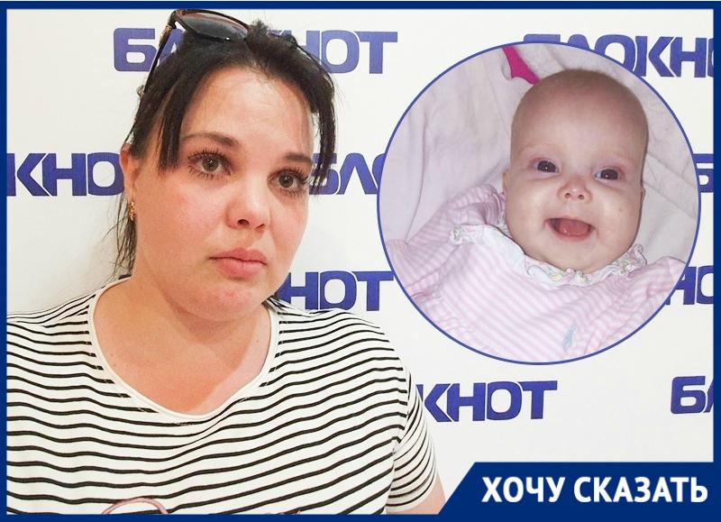 «Следователи затягивают поиск виновных в смерти нашей дочери»: волгодончанка Татьяна Савенко