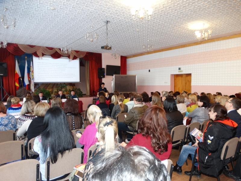 В средней школе №11 Волгодонска состоялось общегородское родительское собрание