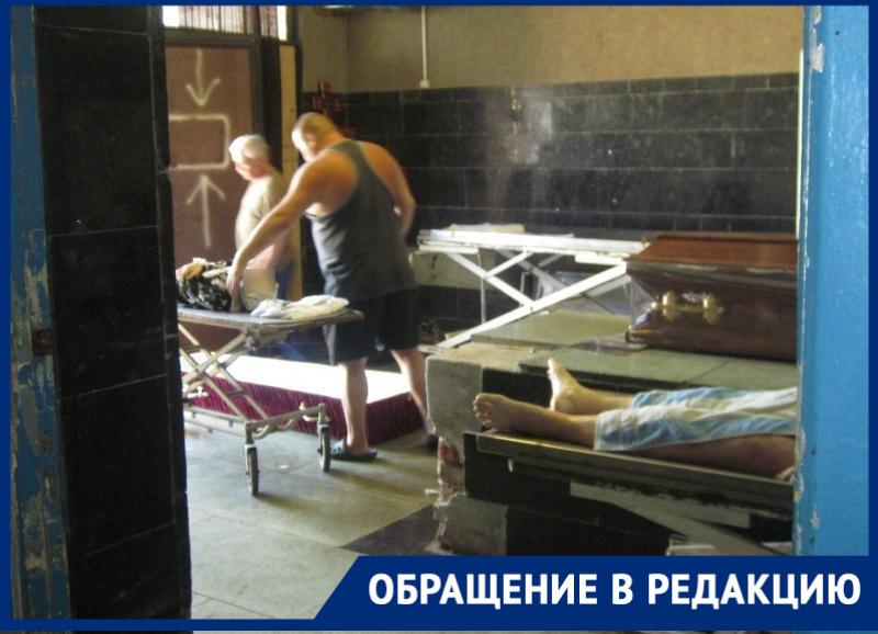 В 40-градусную жару в морге сломался холодильник, тела умерших выдавали в ужасном состоянии, - волгодонец