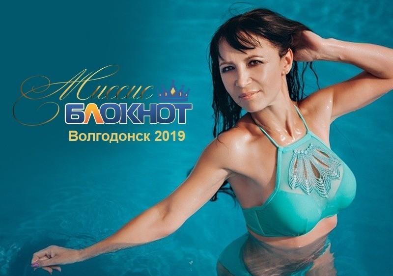 Успей вступить в борьбу за 50 тысяч рублей и титул «Миссис Блокнот»