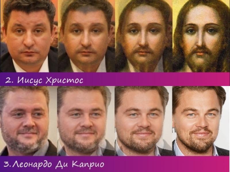 Иисус, Ди Каприо и Джони Депп: на кого из знаменитостей похожи депутаты Волгодонска