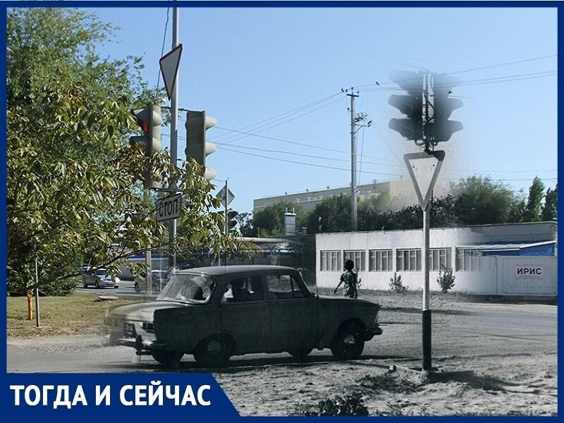Волгодонск тогда и сейчас: партком на месте конфетного производства