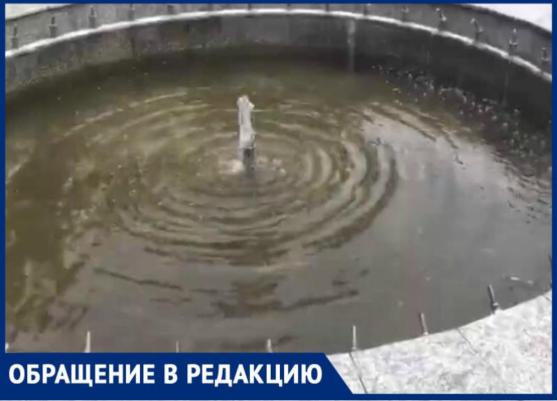 Волгодонцы высмеяли «мощный фонтан» на 50 лет СССР