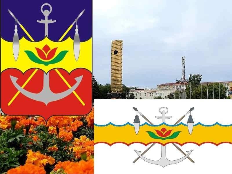 Календарь Волгодонска: у города появились герб и флаг