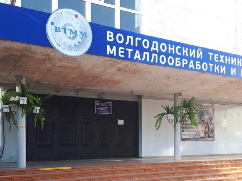 Техникум в Волгодонске получил десятки миллионов рублей на современные станки