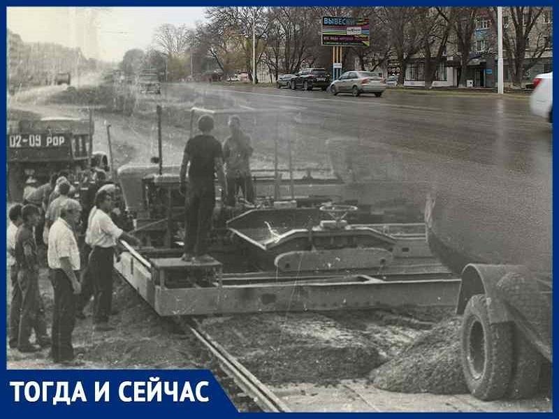 Волгодонск тогда и сейчас: первый асфальт на Морской