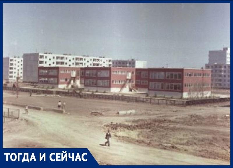 Волгодонск прежде и теперь: детский сад у будущего парка